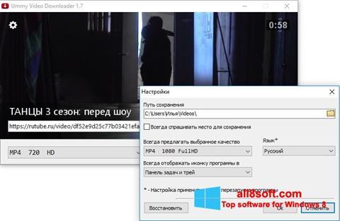Ảnh chụp màn hình Ummy Video Downloader cho Windows 8