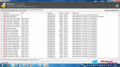 Ảnh chụp màn hình Recuva cho Windows 8