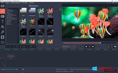 Ảnh chụp màn hình Movavi Video Editor cho Windows 8