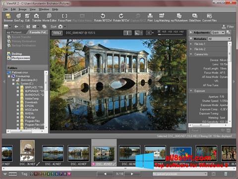 Ảnh chụp màn hình ViewNX cho Windows 8