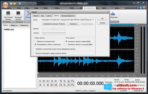 Ảnh chụp màn hình AVS Audio Editor cho Windows 8