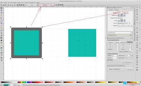 Ảnh chụp màn hình Inkscape cho Windows 8