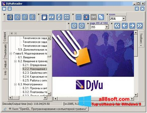 Ảnh chụp màn hình DjVu Reader cho Windows 8