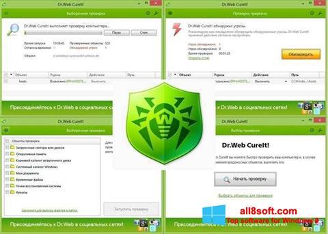 Ảnh chụp màn hình Dr.Web cho Windows 8