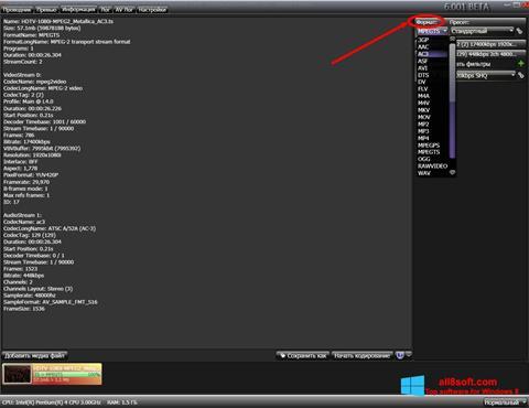 Ảnh chụp màn hình XviD4PSP cho Windows 8