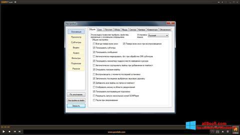 Ảnh chụp màn hình GOM Player cho Windows 8
