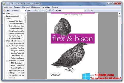 Ảnh chụp màn hình Sumatra PDF cho Windows 8