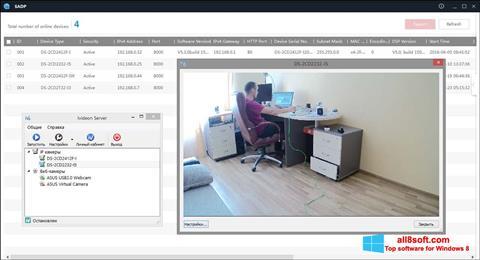 Ảnh chụp màn hình Ivideon Server cho Windows 8